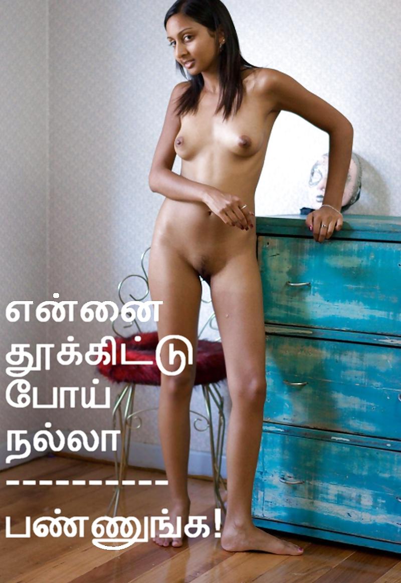Tamil Porn Sex