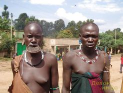 African Tribes 02 Porn Pics #4255530