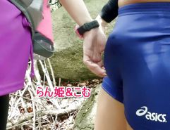 Japanese My Wife RANHIME  Deep in the mountains 001