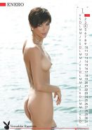 Nude calendar girls. Enjoy searching your birthday.