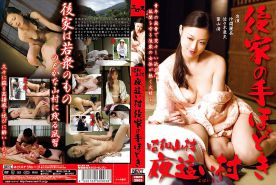 Japanese Porn Movie Covers 4