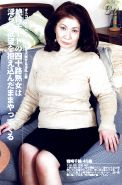 Japanese Mature Woman 42