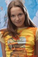 Skinny small titted Ivana Fukalot showing an exciting striptease