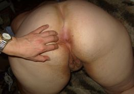 BIG FAT MATURE ASS AND PUSSY #67983992