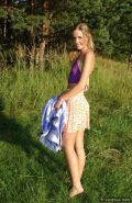 Pictures of Vanessa Teen masturbating on a picnic